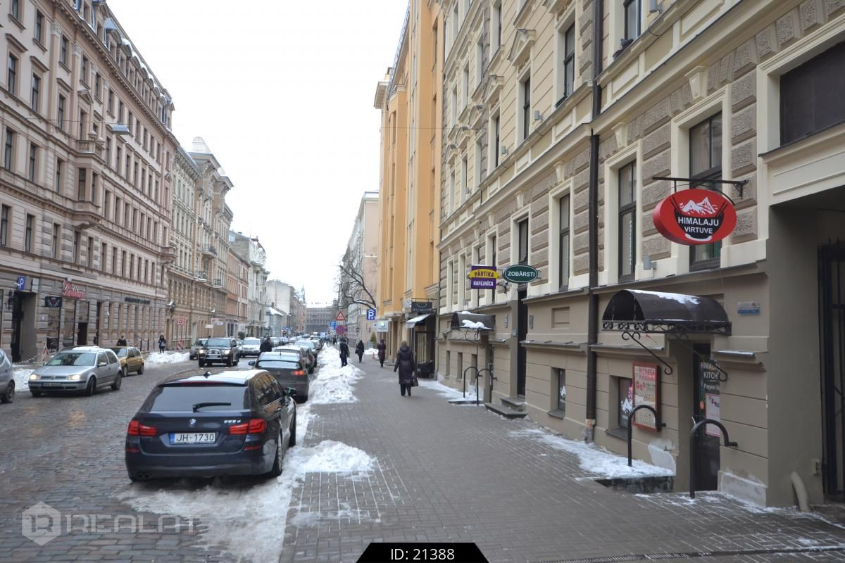 Blaumaņa R. iela