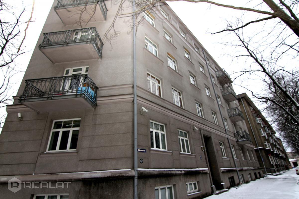 Улица Eksporta