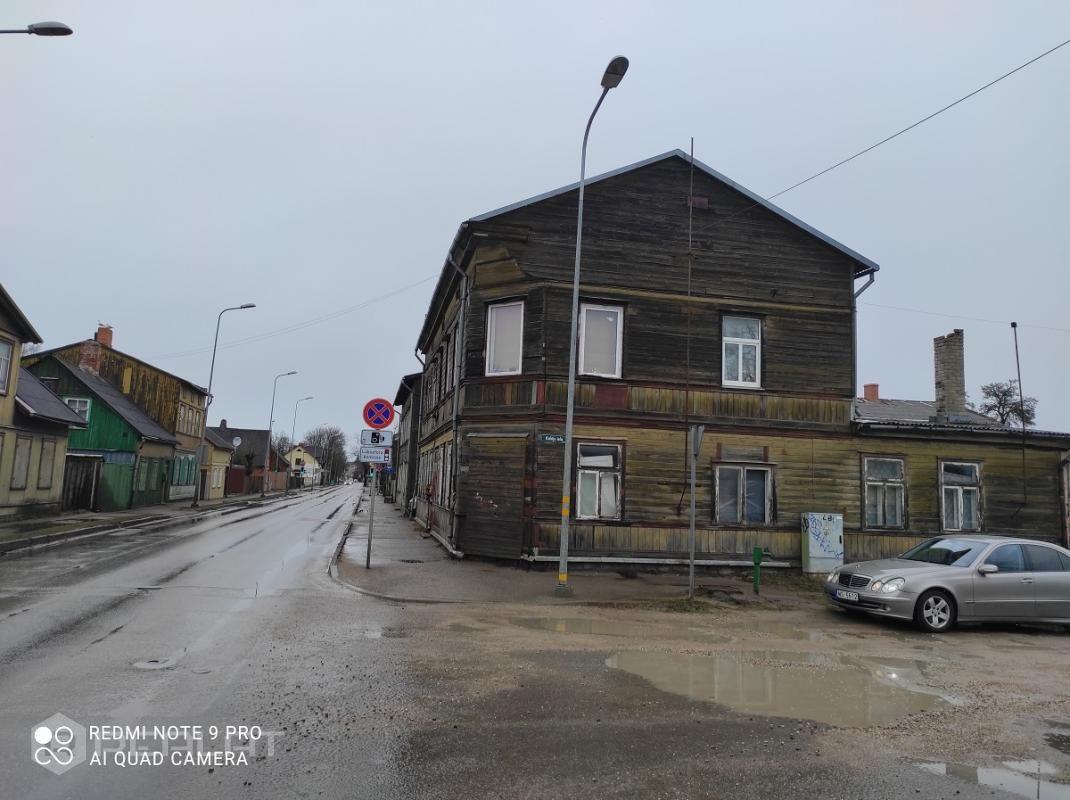 Uliha iela