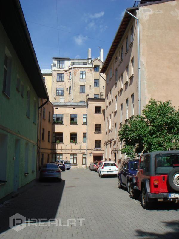 Zaļā iela
